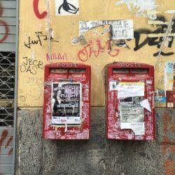 italy-road-trip-part-3_sabrina-brett_naples-mail-box-2